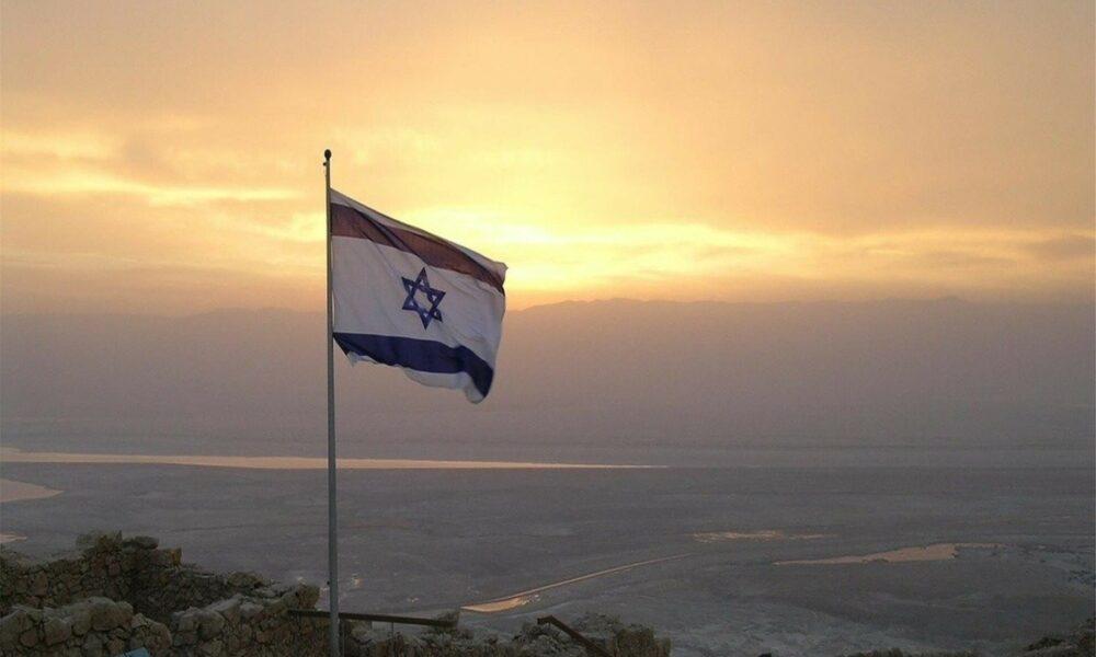 El banco central de Israel utilizará la tecnología blockchain de Ethereum para el shekel digital